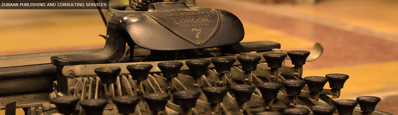header_typewriter